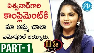 Singer Pravasthi Exclusive Interview Part #1 || Dil Se With Anjali - IDREAMMOVIES