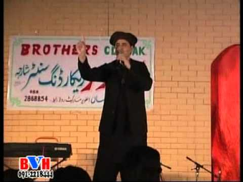 Musharaf Bangash New Song (Kale Ta Bha Kala Zoo) (Sharjah Show)