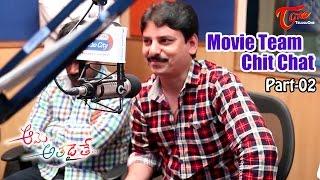 Ame Athadaite Movie Team Chit Chat    Radio City    #AmeAthadaite    02 - TELUGUONE