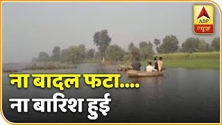 UP govt's negligence causes stress for MP farmers - ABPNEWSTV