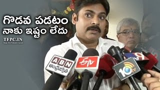 Pawan Kalyan Sensational Comments On Special Status | TFPC - TFPC