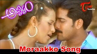 Moraakko Song from Adrustam Movie | Taraun, Reema Sen, Gajala - TELUGUONE