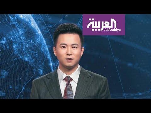 شاهد .. مذيع بـ ذكاء اصطناعي في الصين