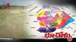Another Controversy on AP Capital | Land Pooling Disputes : TV5 News - TV5NEWSCHANNEL