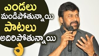 Chiranjeevi Superb Speech @ DSP Songs Promo Launch | TFPC - TFPC