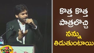 Janasena Party Chief Pawan Kalyan Speech in Dallas Pravasa Garjana | Mango News - MANGONEWS