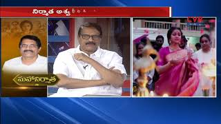 Producer Ashwini Dutt Reveals Unknown Facts About Savitri | CVR News - CVRNEWSOFFICIAL