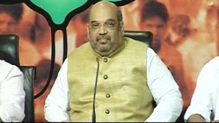 Maharashtra will have BJP chief minister, says Amit Shah - NDTV