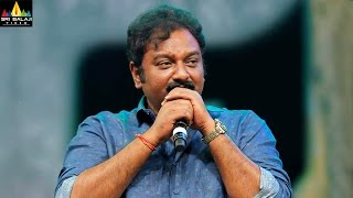 VV Vinayak Speech at Khaidi No 150 Pre-Release Function | Sri Balaji Video - SRIBALAJIMOVIES