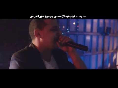 اغنية حديد من فيلم حديد - رضا البحراوي و الراقصة كاميليا