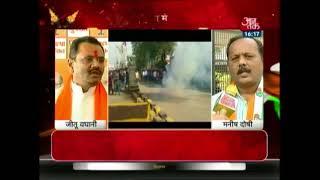 गुजरात नगरपालिका चुनाव के नतीजे, CM विजय रुपानी के लिए ख़ुशी का दिन - AAJTAKTV