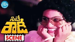 City Rowdy Movie Scenes - Jhansi Fires On Her Sister Rani    Madhavi    Rajasekhar - IDREAMMOVIES
