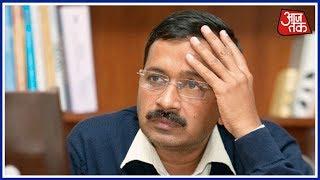 लाभ के पद पर 'आप' को हानि | Political Parties Demand Resignation From Arvind Kejrival | Part 1 - AAJTAKTV