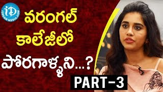 Actress Nabha Natesh Exclusive Interview - Part #3 || Talking Movies With iDream - IDREAMMOVIES