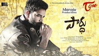 PARDHU | New Telugu Short Film 2017 | Adit Vishwagna | Directed by Naveen Jakkula  #TeluguShortFilms - TELUGUONE