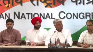Leader Shri Sunil Jakhar Press Briefing Over Punjab Farmers Problems | Mango News - MANGONEWS