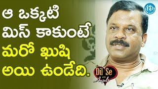 Director Veera Shankar About Pawan Kalyan's Gudumba Shankar Movie || Dil Se With Anjali - IDREAMMOVIES