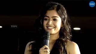 Rashmika Speech | Sarileru Neekevvaru THANKS MEET | Mahesh Babu | Vijayashanti | Anil Ravipudi - TFPC