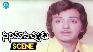 Cinema Pichodu Movie Scenes - Rambabu Helps Bhushaiah And His Family || Raghunath Reddy - IDREAMMOVIES