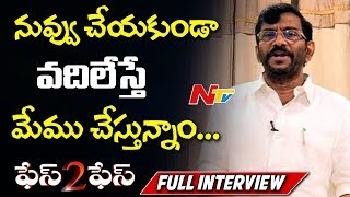 TDP Minister Somireddy Chandramohan Reddy Exclusive Interview || Face to Face || NTV - NTVTELUGUHD