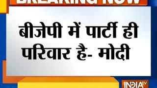 Dynasty politics is forte of Congress: PM Modi - INDIATV