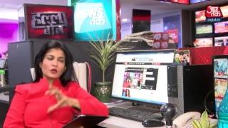 RSS का 'सेक्यूलर' रूप और तीन तलाक अध्यादेश पर क्या है विवाद? - AAJTAKTV