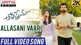 Allasani Vaari Full Video Song | Tholi Prema Video Songs | Varun Tej, Raashi Khanna | SS Thaman - ADITYAMUSIC