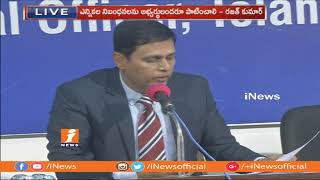 Candidates Should Follow Election Commission Conditions | Commissioner Rajith Kumar | iNews - INEWS