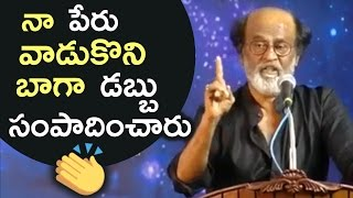 Rajinikanth Interaction With His Fans After 8 Years | Awesome Speech | TFPC - TFPC