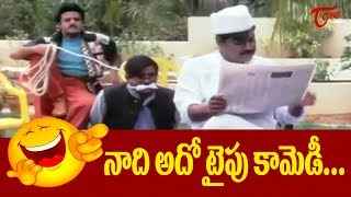 Balakrishna Best Comedy Scenes Back To Back | Telugu Comedy Videos | TeluguOne - TELUGUONE