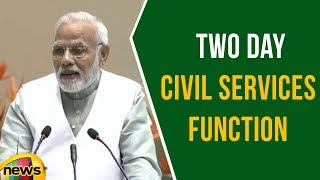 Pm Modi Addresses Bureaucrats At Two day Civil Services Function | Mango News - MANGONEWS