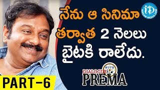 Director V V Vinayak Interview Part #6 | Dialogue With Prema | Celebration Of Life - IDREAMMOVIES