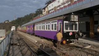 12 Nov, 2018: UNESCO World Heritage train gets new dome coach in Indian hill town - ANIINDIAFILE