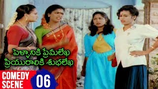 Comedy Scene 6 | Pellaniki Premalekha Priyuraliki Subhalekha Movie | Rajendra Prasad | Shruti - RAJSHRITELUGU