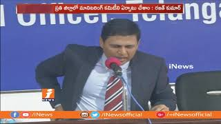 Telangana Election Commissioner Rajith Kumar Press Meet Election Arrangements | iNews - INEWS