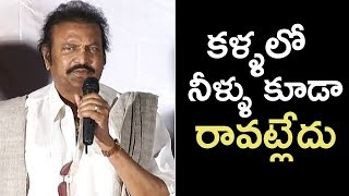 Mohan Babu Emotional Speech @ Gayatri Movie Success Meet | TFPC - TFPC