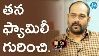 Lyricist Balaji About His Family Background || Dil Se With Anjali - IDREAMMOVIES