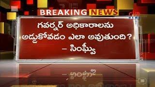 Karnataka case in SC: Yeddyurappa allowed to take oath as CM | CVR News - CVRNEWSOFFICIAL