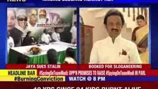 Jayalalithaa files defamation case against stalin - NEWSXLIVE