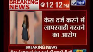 Delhi: शिक्षिकों पर छेड़छाड़ करने का आरोप; 9वीं की छात्रा ने दी जान; जांच अधिकारी निलंबित - ITVNEWSINDIA