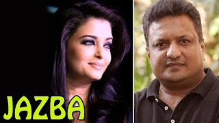 Sanjay Gupta talks about Jazba Movie | Bollywood News