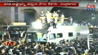 AP CM Chandrababu Naidu Road Show LIVE | Chaitanyapuri | Hyderabad | CVR News - CVRNEWSOFFICIAL
