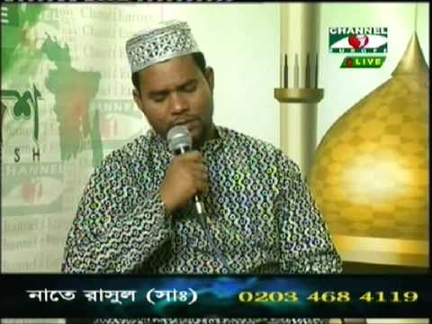 Bangla nat a rasul(sw) by: E khan