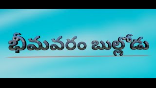 """Happy Ending""telugu full emotional short film! - YOUTUBE"