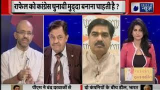 Political war on Rafale deal is on | क्या कांग्रेस राफेल को 2019 में चुनावी मुद्दा बनाना चाहती है? - ITVNEWSINDIA
