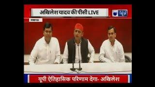 Ram Charitra Nishad Joins SP;BJP को झटका,UP के मछलीशहर से राम चरित्र निषाद समाजवादी पार्टी में शामिल - ITVNEWSINDIA