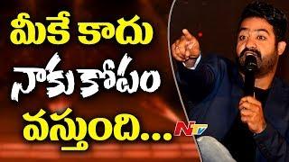 Jr NTR's Extraordinary Words about Positivity & Negativity || Bigg Boss Telugu Press Meet || NTV - NTVTELUGUHD