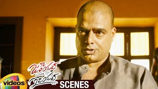 Abhimanyu Singh Superb Performance | Juliet Lover of Idiot Telugu Movie Scenes | Naveen Chandra - MANGOVIDEOS
