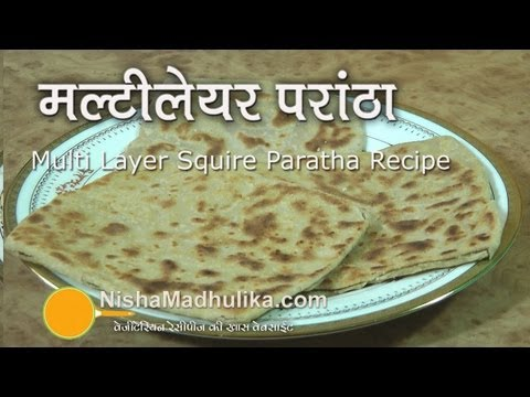 Multi Layered square Paratha Recipe