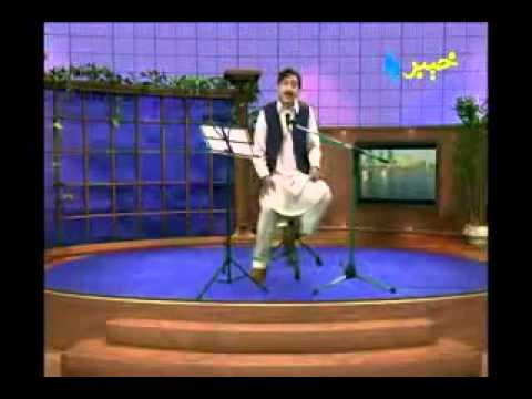 pashto song for muasfir